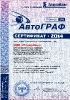 сертификат дилера 2014