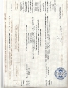 сертификат ДСАТ 2018-2